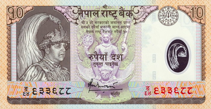 collection of currency notes