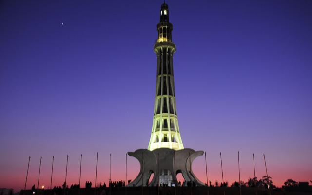 minar-e,-pakistan