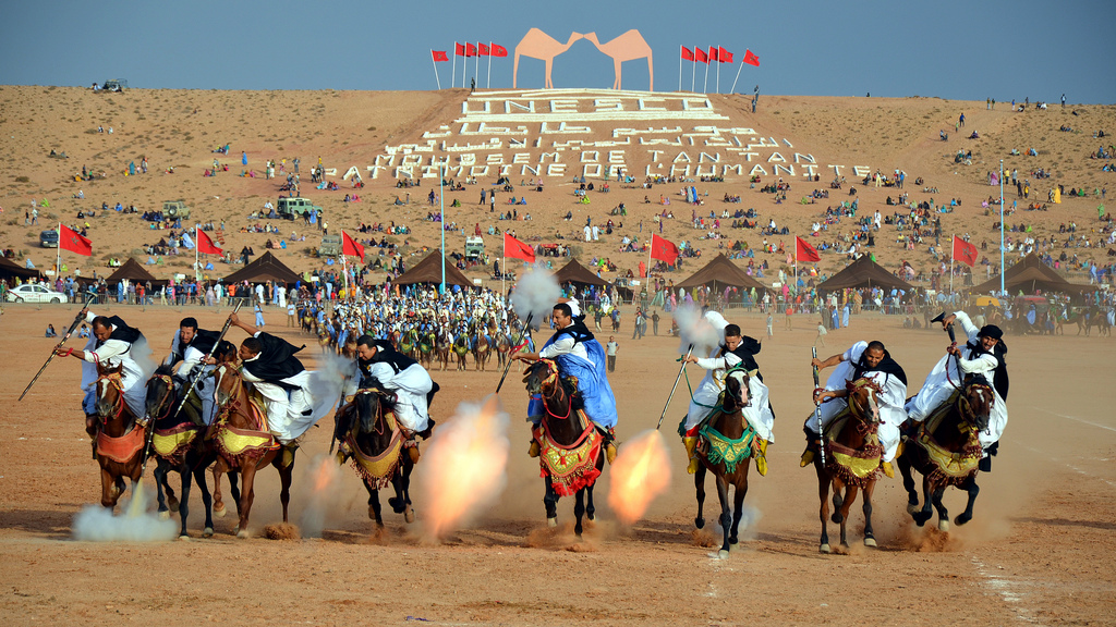 morocco-tantan-matador-seo